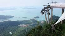 Langkawi Cable Car Ride and Oriental Village Morning Tour, Langkawi