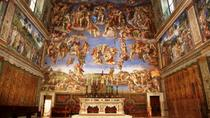 Early Access: Sistine Chapel and Vatican Museums Ticket, Rome, Luxury Tours