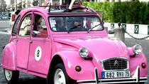 Private Tour: 2CV Paris Fashion Tour Including Galeries Lafayette Paris Haussmann, Paris, Cultural ...