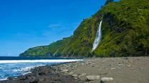 Full-Day Big Island Tour from Oahu with Japanese-Speaking Guide, Oahu, Day Trips