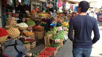 Mexico City Tour of Local Markets and Teotihuacán, Mexico City, Self-guided Tours & Rentals