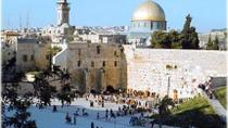2-Day Best of Israel Tour: Old Jerusalem, Bethlehem, Masada & the Dead Sea, Jerusalem