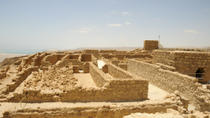 Private Tour: Masada and Dead Sea Day Trip from Jerusalem, Jerusalem, Day Trips