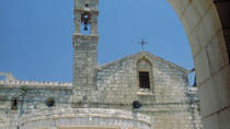 Private Tour: Nazareth, Tiberias and Sea of Galilee Day Trip from Jerusalem, Jerusalem