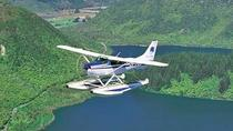 Mt. Tarawera Volcano Scenic Floatplane Tour from Rotorua, Rotorua, Air Tours