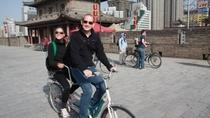 Xi'an Small-Group Walking and Cycling Tour, ,