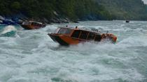 Viator Exclusive: Niagara Falls Day Trip from New York by Private Plane with Jet Boat Ride or...