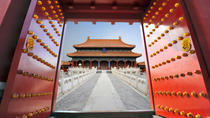 8-Day Golden Route of China Tour: Beijing, Xi'an and Shanghai Including the Great Wall and ...