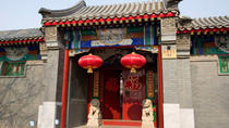 Cultural Tour of Capital Museum and Hutong in Beijing, Beijing, null