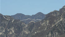 Day Tour of Badaling Great Wall and Forbidden City from Beijing, Beijing, Day Trips
