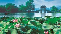 Hangzhou City Tour: West Lake Cruise and Lingyin Temple with Lunch, Hangzhou