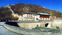 Private Tour: Half-Day Tour to Great Wall at Juyongguan, Beijing, Private Day Trips