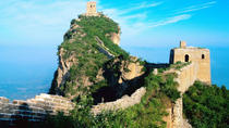 Private Tour: Mauer bei Juyongguan und den Ming-Gräber ab Peking, Beijing, Private Day Trips