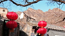 Private Tour: Tagesausflug nach Chuandixia, Beijing, Private Day Trips