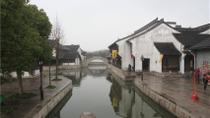 Shaoxing Water Town Full-Day Tour from Hangzhou, Hangzhou, null