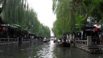 Zhouzhuang Water Village Tour from Shanghai, Shanghai, Day Trips