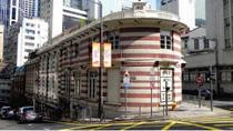 Small-Group Historical Walking Tour of Hong Kong, Hong Kong, Walking Tours