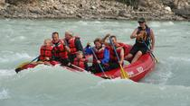 Athabasca Expressway Whitewater Rafting - Class II Rapids, Jasper, White Water Rafting & Float Trips