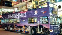 Open Top Bus & Night View with Japanese guide - Mybus, Hong Kong, Night Tours