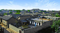 2-Day Pingyao Private Tour: Ancient Town and Shuanglin Temple by High-Speed Train from Xi'an, Xian