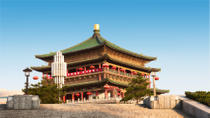 Independent Tour of Xi'an with Private Transport, Xian, Self-guided Tours & Rentals