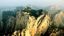Small-Group Hiking Tour of Hua Shan from Xi'an, Xian, Full-day Tours