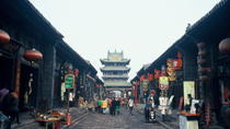 2-Day Private Tour from Xi'an to Pingyao by Express Train, Xian, Private Tours