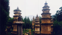 2-Day Private Tour: Shaolin Temple and Mt. Song Hiking from Xi'an to Luoyang by Bullet Train, Xian, ...
