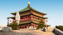 3-Day Private Xi'an Tour from Beijing: Terracotta Warriors, Ancient City Wall and Big Wild Goose...