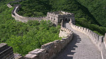 4-Day Private Tour of Beijing: Great Wall, Forbidden City, Tiananmen Square and Peking Duck Dinner, ...