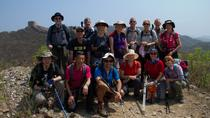 Private Tour: 4-Day Great Wall Hiking and Camping from Beijing, Beijing, Multi-day Tours