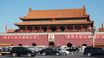 3-Day Private Shanghai to Beijing Tour by air, Shanghai, Private Sightseeing Tours