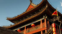 Private Tour: Best of Xi'an Day Trip from Guangzhou by Air, Guangzhou, Day Trips