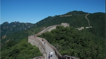 Private Tour: Mutianyu Great Wall, Olympic Sites and Optional Hot Springs Spa in Beijing, Beijing