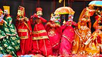 Jaipur Puppet Show and Dinner with Private Transport, Jaipur