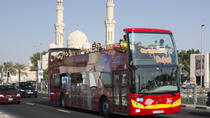 City Sightseeing Dubai and Sharjah Super Saver: Hop-On Hop-Off Tours, Dubai, Hop-on Hop-off Tours