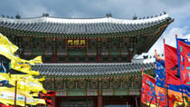 4-Night Private South Korea Tour: Gyeongbokgung Palace, Hwaseong Fortress, Folk Village and DMZ, ...