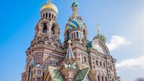 Private Tour: St Petersburg Walking Tour, St Petersburg, Segway Tours