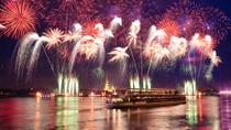 St Stephen's Day Celebration Dinner Cruise with Fireworks, Budapest, Day Cruises