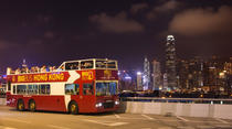 Big Bus Hong Kong Open-Top Night Tour, Hong Kong, Hop-on Hop-off Tours
