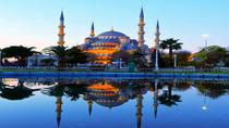 Istanbul City Tour, Istanbul, Full-day Tours