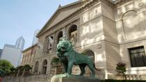 Art Institute of Chicago Admission, Chicago, Bus & Minivan Tours