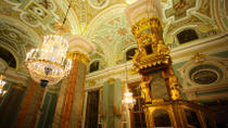 Private Tour: Peter and Paul Fortress in St Petersburg, St Petersburg