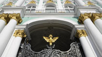 Private Tour: St Petersburg City Highlights, St Petersburg