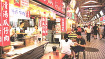 Private Food and Market Evening Tour in Taipei, Taipei