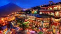 Private Tour: Jiufen Gold Rush Town and Yehliu National Geopark from Taipei, Taipei