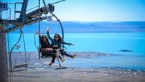 El Calafate Chairlift and 4x4 Off-Road Tour, El Calafate, 4WD, ATV & Off-Road Tours