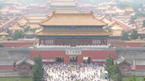 Beijing City Tour: Bird's Eye View of Forbidden City, Beijing Zoo and Boating in Summer Palace, ...