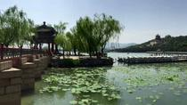 Beijing Full-Day Sightseeing Tour with Peking Opera Show and Peking Duck Dinner, Beijing, Full-day ...