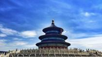 Half-Day Tour in Beijing: the Temple of Heaven, the Hongqiao Market, Acrobatic show and Beijing ...